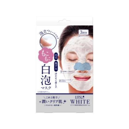 White Bubbling Brightening Mask 3s